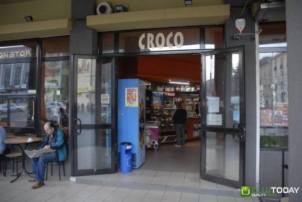 Simbolul boemei clujene, cafeneaua Croco, reînfiinţată la Cluj !