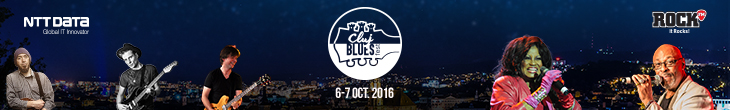 Cluj Blues Fest