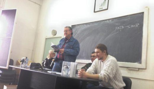 """""""Ieșirea din trup"""" a lui Sorin Grecu. Lansare de carte la Morgă"""