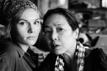 """""""Fukushima, mon amour"""", premiat la Berlin, proiecție de gală la Cinema Victoria"""